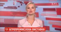У Кропивницькому відкрилась найбільша агропромислова виставка України
