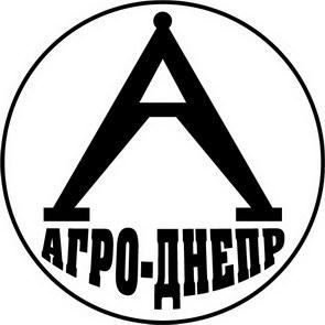 ТОВ АГРО-ДНЕПР
