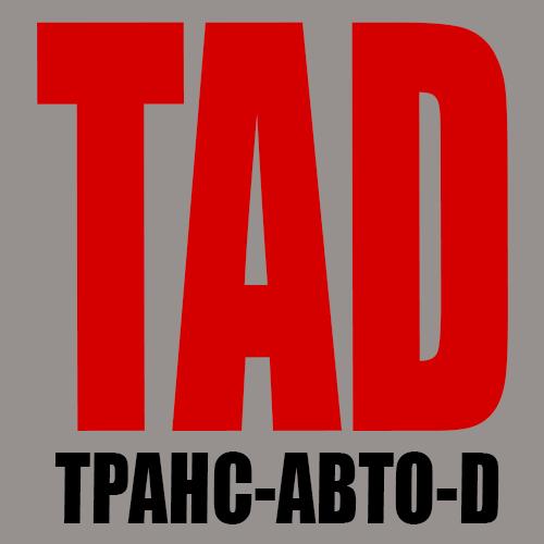 Транс-Авто-Д ПП
