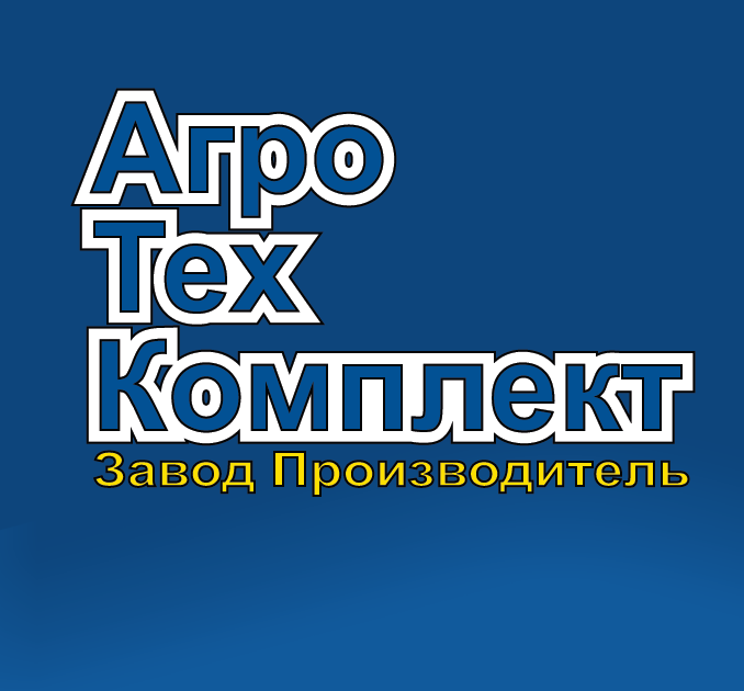 ПП Агротехкомплект