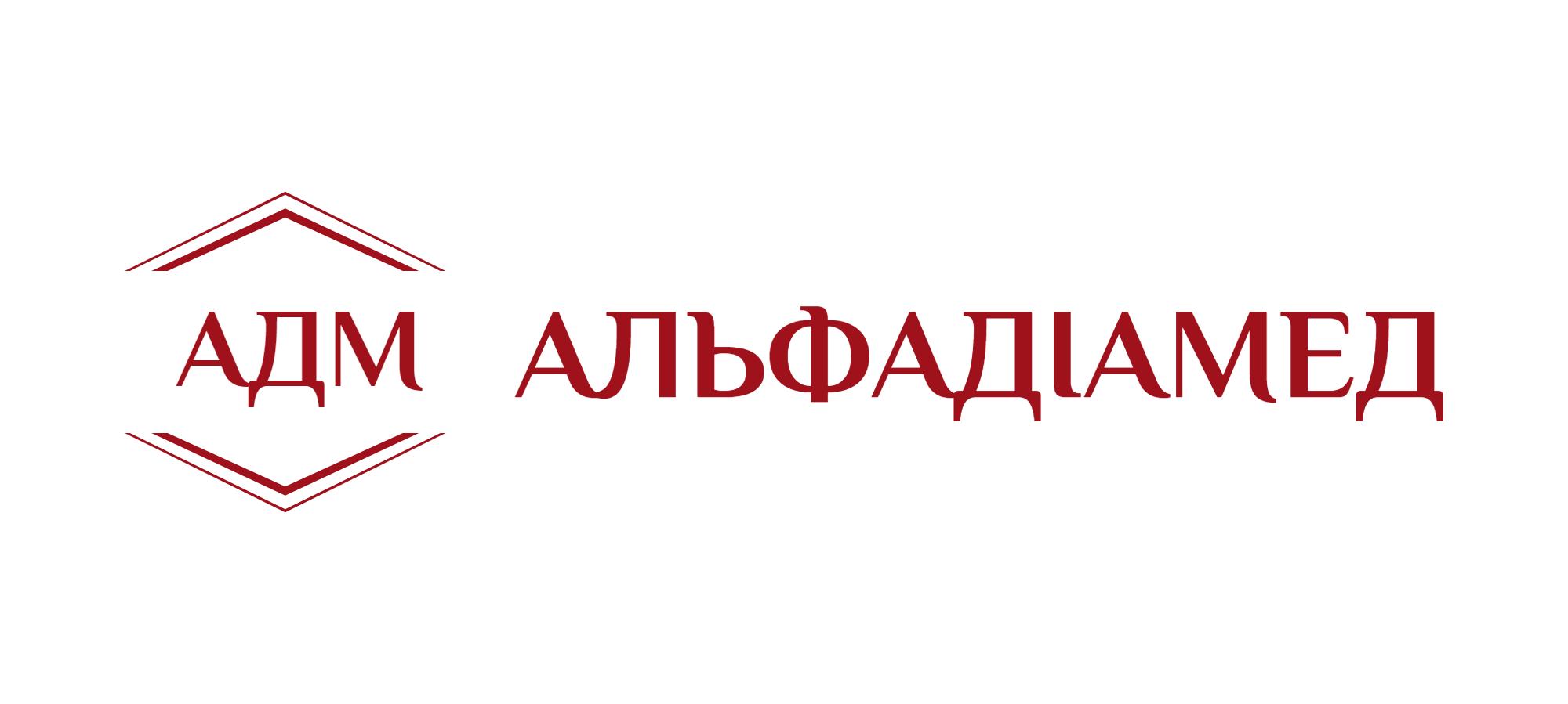 Альфадіамед ПП