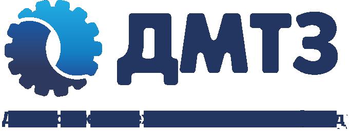 Дніпровський механо-тракторний завод (ДМТЗ) ТОВ