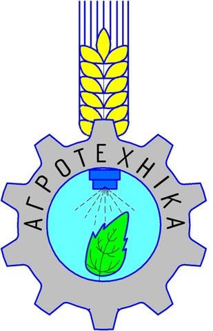 Агротехніка ПП