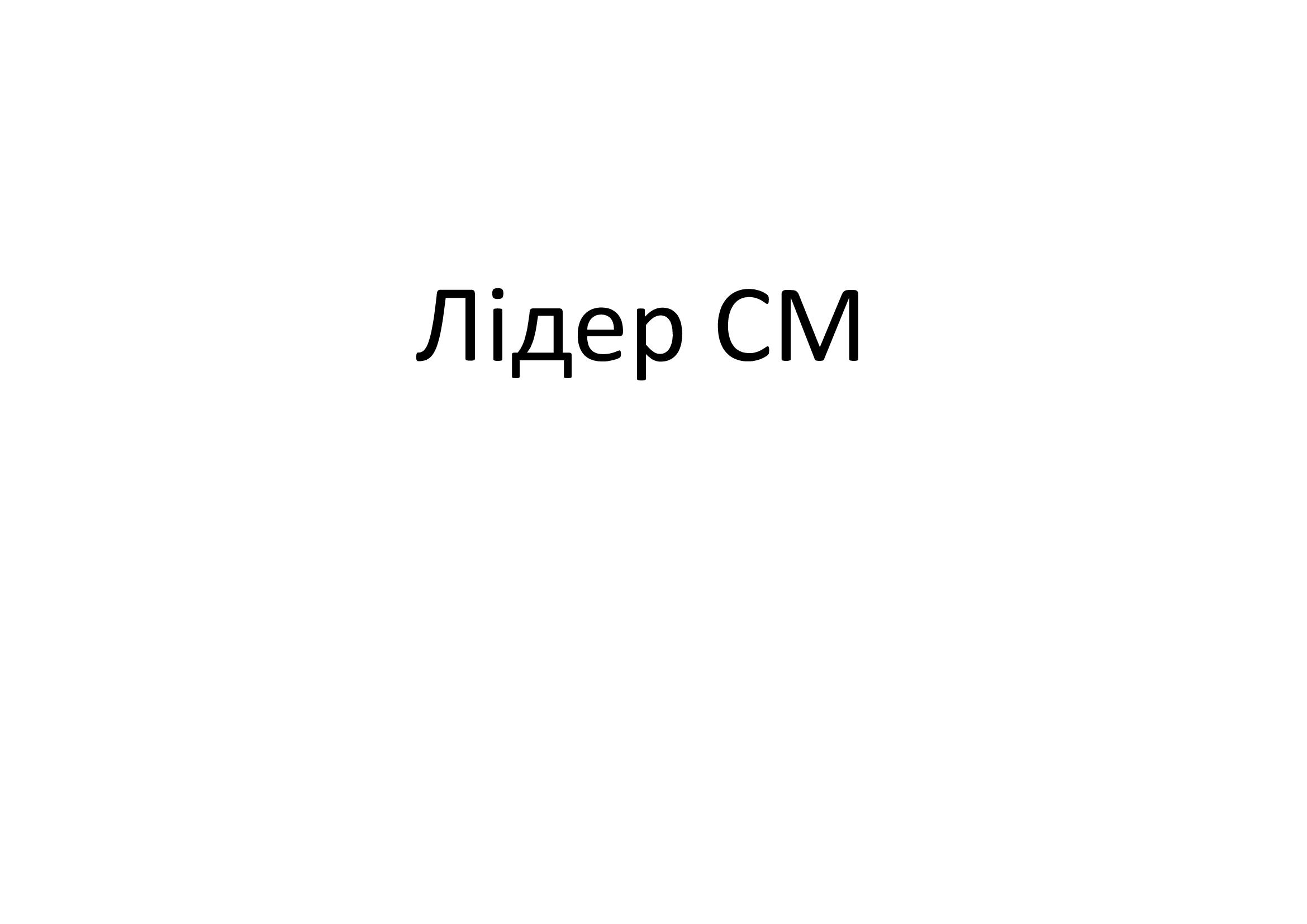 Бугаєнко Сергій Миколайович ФОП