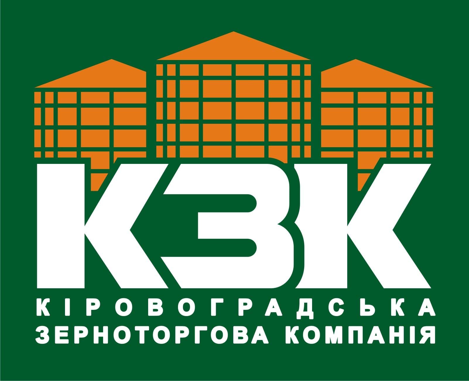 Кіровоградська зерноторгова компанія ТОВ