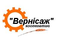 Вернісаж Виробничий кооператив