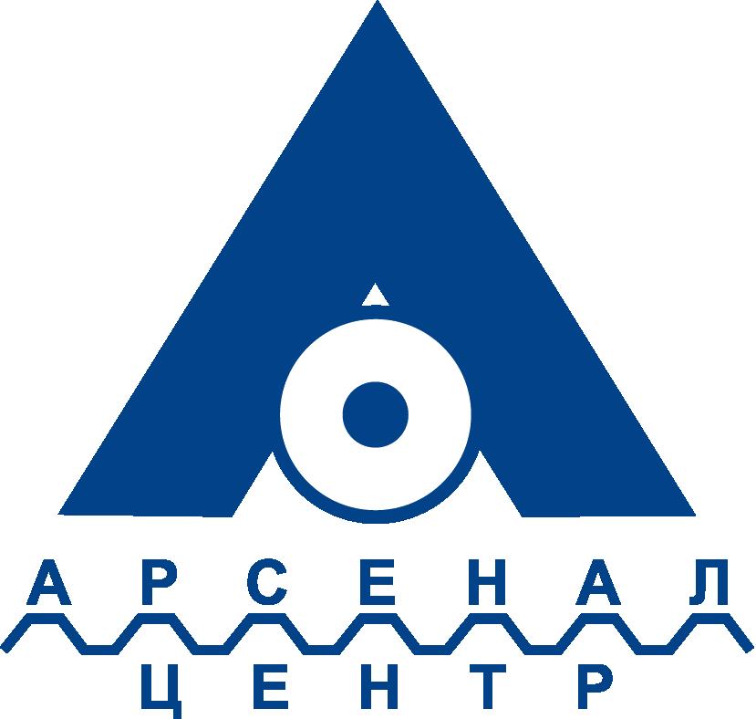 АРСЕНАЛ-ЦЕНТР ТОВ